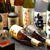 ドリンクの種類が充実!焼酎・果実酒・日本酒も・・焼酎はボトルがお得♪名前入りのマイボトルをお作り致します♪マイボトルは2本目以降が15%OFFと超お得♪