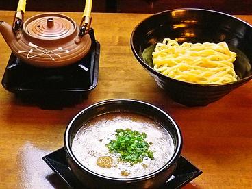らーめん銕のおすすめ料理1