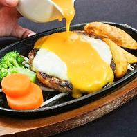 チーズのマリアージュ!Wチーズハンバーグ!!!