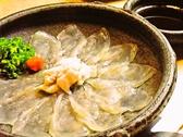ふぐ政 泉佐野店のおすすめ料理2