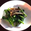 料理メニュー写真スモークオイルサーディンとほうれん草のソテー