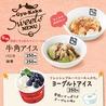 牛角 若松二島店のおすすめポイント1