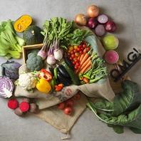 生産者さん直送。地元自慢の新鮮食材