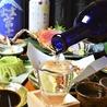日本酒居酒屋 Sake&Dining あひおひのおすすめポイント1