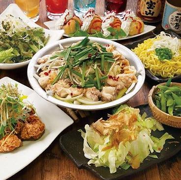 てんてけてん 小山西城南店のおすすめ料理1