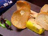mitsubachiのおすすめ料理2