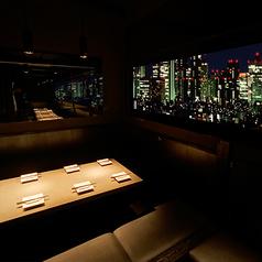 空RESORT 新宿東口店の写真