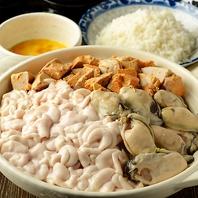 ◆話題の痛風鍋など鮮度が命の海鮮鍋!