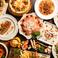 フーディングバー アリア Fooding bar aria