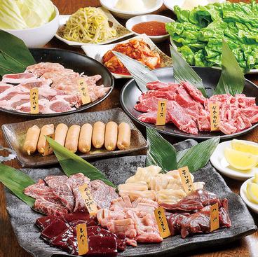 情熱ホルモン 和泉府中酒場のおすすめ料理1