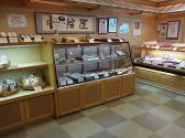 手づくり和菓子 翁屋 つくば竹園店の雰囲気3