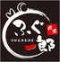 ふぐ一郎 町田のロゴ