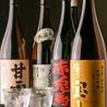 肉○酒場 横浜店のおすすめポイント3