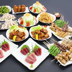 ど大衆酒場 串焼きとマグロ料理 わっしょいのおすすめ料理1