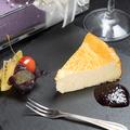 料理メニュー写真低糖質チーズケーキ