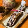 日本酒居酒屋 Sake&Dining あひおひのおすすめポイント2