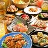 酒々 シュシュ CHOUCHOU 神戸市中央区のおすすめポイント1