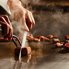 リーガロイヤルホテル広島 鉄板焼なにわイメージ