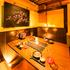 新宿 個室居酒屋-吉宗-新宿東口店