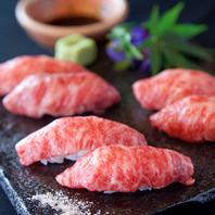 山形牛(黒毛和牛) 炙りハネシタ寿司 [数量限定]