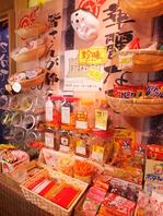 総勢200種類の駄菓子が広がるレトロ空間♪