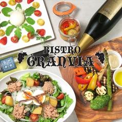 ビストロ グランビア Bistro GRANVIA 海浜幕張店