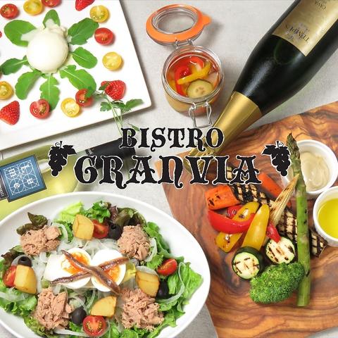 ビストログランビア Bistro GRANVIA 海浜幕張 マリブダイニング店