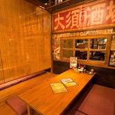大須二丁目酒場 池袋西口店の雰囲気3