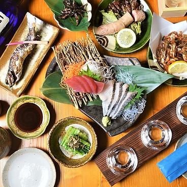 日本酒居酒屋 Sake&Dining あひおひのおすすめ料理1