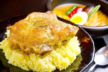 kanakoのスープカレー屋さん 札幌大通のおすすめ料理1
