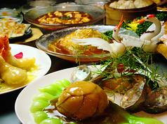 三国軒のおすすめ料理1