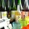横浜屈指の梅酒の種類