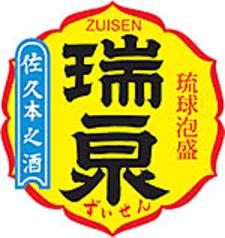 沖縄ダイニング ZIONのおすすめドリンク2