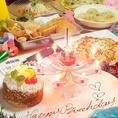 【6年4組のお祝い演出~その1~】花火や歌でみんなびっくり、感動のスペシャルホールケーキ♪