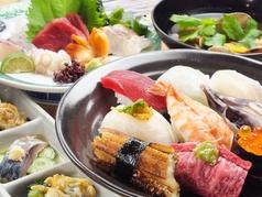 活鮨 魚發の写真