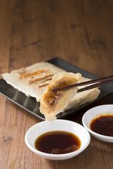 西安餃子 赤羽店イメージ