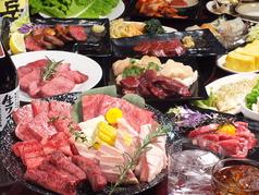 和牛・ホルモン NaTu なつのおすすめ料理1