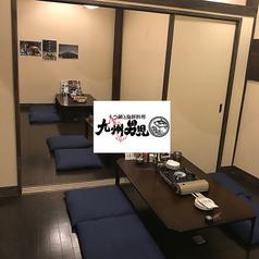 九州男児 友部店の写真