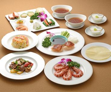 中華料理 OKINAのおすすめ料理1
