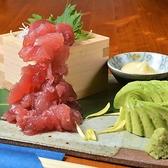 日本酒居酒屋 Sake&Dining あひおひのおすすめ料理2
