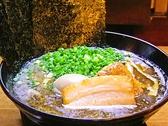 らーめん銕のおすすめ料理2