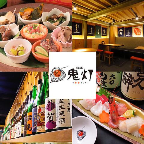 名駅西口から徒歩5分の好立地♪ 天然の鮮魚と豊富な日本酒のお店です♪