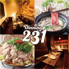 しゃぶしゃぶ鍋 肉酒場 231 上野の写真