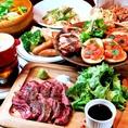多彩な飲み放題付きコースは3000円からご用意★肉寿司、ステーキなど内容も充実!