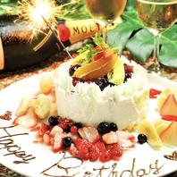 ケーキ持ち込み大歓迎♪無料でスパーク花火おさしします