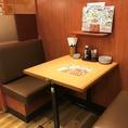 2名様用テーブル席