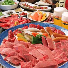 焼肉 炙庭のおすすめ料理1