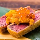 咲串 おかげ屋 刈谷店のおすすめ料理2