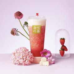 奈雪の茶の写真