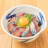 いまがわ食堂 町田店のおすすめ料理3